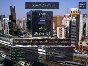 Kanji nº3